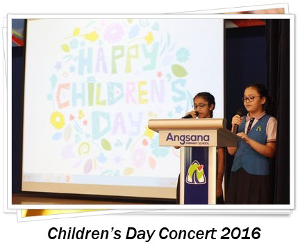 Childrens-Day-Concert-2016.jpg