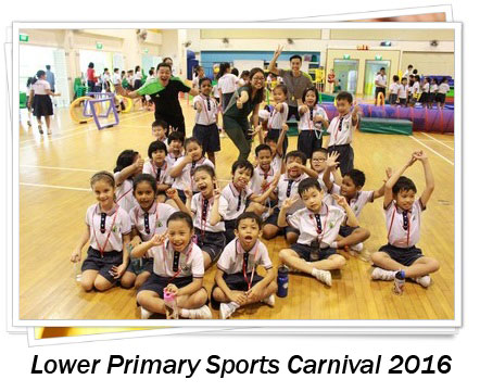 Lower-Primary-Sports-Carnival-2016.jpg